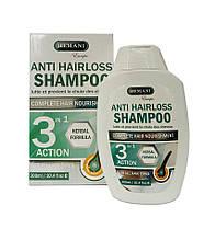Натуральный  шампунь  Hemani Anti Hairloss 3 в 1   300 мл