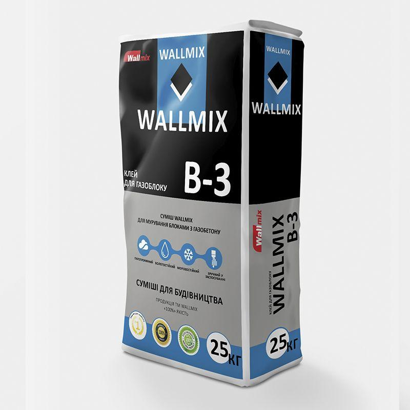 Клей для газоблока WALLMIX (Валлмикс) B-3 (25 кг)