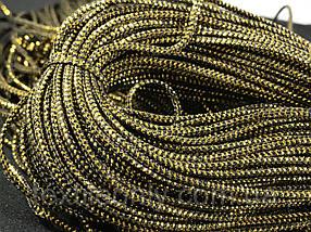 Шнур колір чорний з золотом 2.5 мм