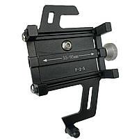 Тримач телефону BG-699 на кермо, алюмінієвий, чорний