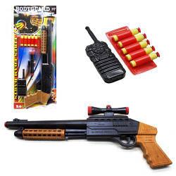 """Детский дробовик с присосками """"Bodyguard"""", 5 стрел, Оружие с присосками"""