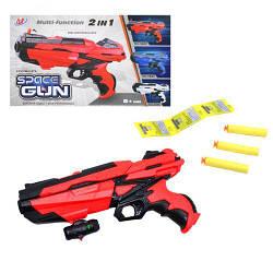 """Пистолет с пулями присосками и орбизами """"Space Gun; 2в1"""", Оружие с присосками"""