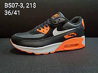 Кросівки підліток Nike Air Max оптом (36-41)