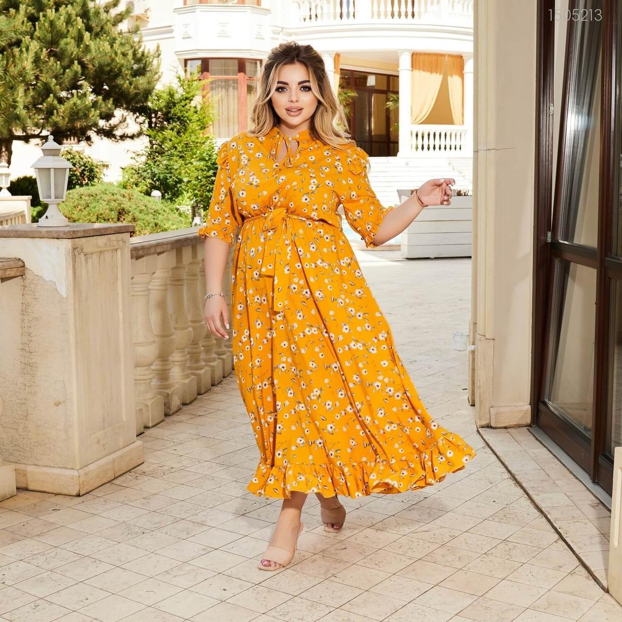 Желтое нарядное платье Бечичи (жёлтый)