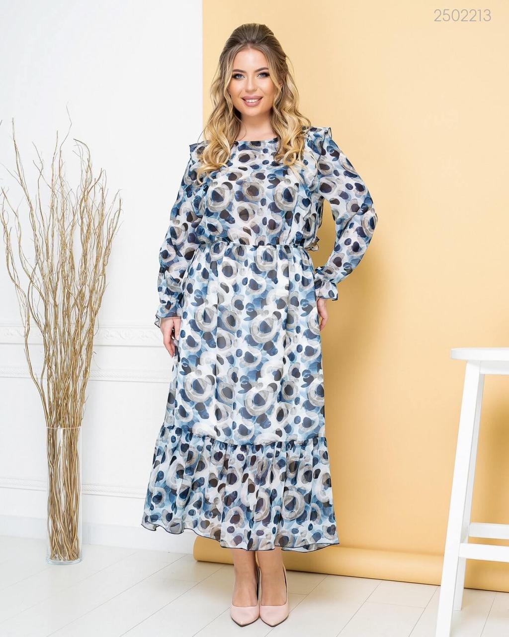 Шифонова сукня Грасиоза (синій)