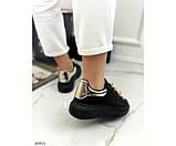 Кеди на дутої підошві шнурки ланцюг, фото 2