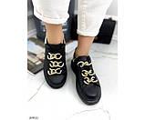 Кеди на дутої підошві шнурки ланцюг, фото 5