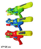 Водное оружие 43 см с накачкой