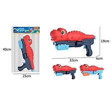 Водное оружие 32 см динозавр с накачкой