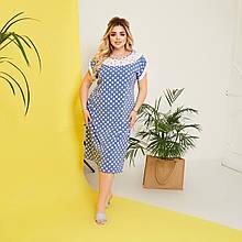 Стильне плаття жіноче Софт Розмір 50 52 54 56 58 В наявності 5 кольорів
