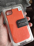 Чехол SGP Modello для iPhone 4/4s, оранжевый, фото 7