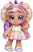 Большая кукла Кинди Кидс Мистабелла Kindi Kids Fun Time Friends Mystabella