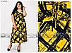 Ошатне жіноча літнє трикотажне плаття великого розміру; розміри: 62\64\66\68\70, фото 2