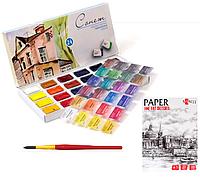 Набір акварельних художніх фарб Сонет 24цв, кювети, 1 пензель, папір А4 10л., фото 1