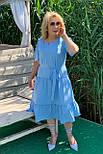 Платье ТМ ALL POSA голубой 50 (100687), фото 3
