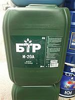 Индустриальное масло БТР И-20А ISO VG32 (20 литров)