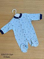 Человечек для новорожденных для мальчиков 0-3 м.  Турция. Оптом