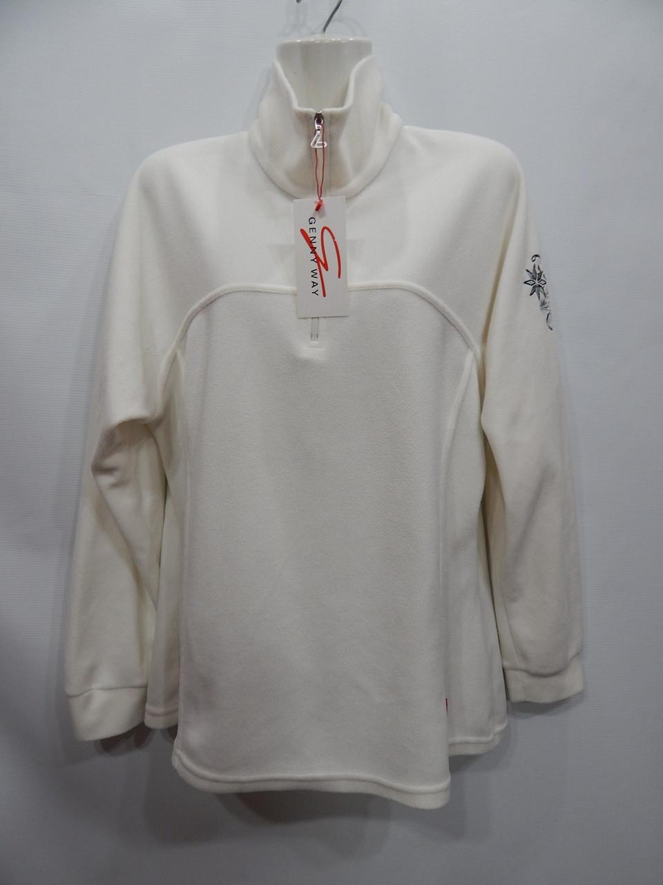 Женская теплая флисовая кофта LOFFLER UKR 50 р. 029GF