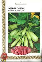 Семена кабачок кустовой Колдун Gold 10г Белый (Малахiт Подiлля)