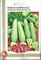 Семена кабачок кустовой Грибовский Gold 10г Белый (Малахiт Подiлля)