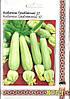 Семена кабачок Грибовский-37 10г Белый (Малахiт Подiлля)