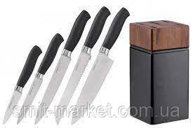 Набір ножів 6 предметів Ardesto Black Mars AR2020SW
