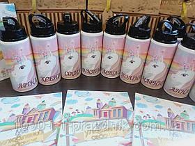 Термокружка - поїльник - пляшка для води Єдиноріг
