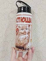 Термокружка - поїльник - пляшка для води Котик