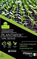 PLANTAFOL для саду,городу,ланшафту.Початок вегетації (25гр)