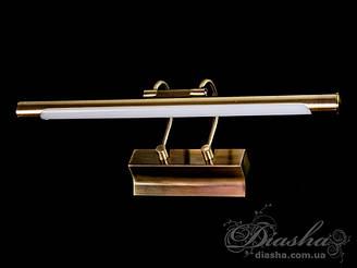 Бра для зеркал и картин цвет бронза мощность 8 ват Диаша &8381/S