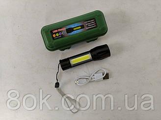 Ліхтарик з кейсом компактний USB Charge