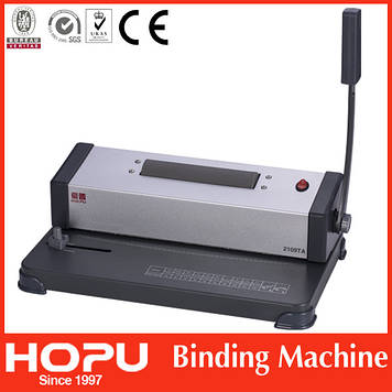 Биндер на спиральную пружину HOPU HP2109TA