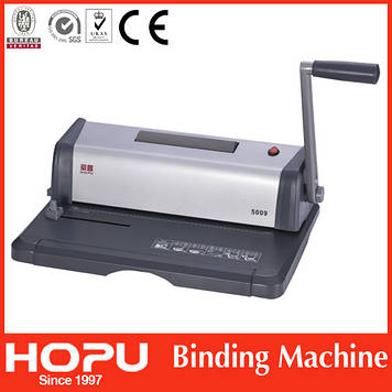 Биндер на спиральную пружину HOPU HP5009