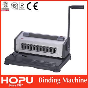 Биндер на спиральную пружину HOPU HP2088S