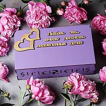 """Шкатулка """"Семейный бюджет"""" v2 дизайн два сердца Фиолет"""