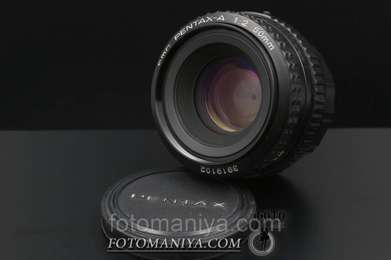 SMC Pentax-A 50mm f2.0