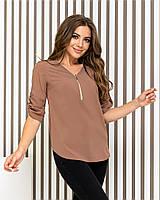 Блузка на молнии, модель158, цвет КОФЕ