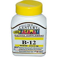 Цианокобаламин Витамин В12 подъязычный с кальцием, 21st Century Health Care, 500 мкг, 110 таб.