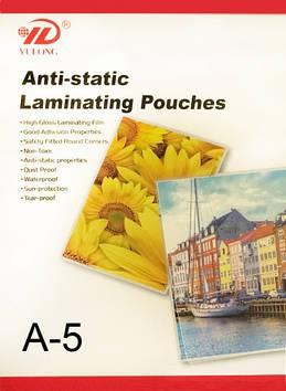 Плівка для ламінації A5 (154х216) 250мкк, YULONG Anti-static