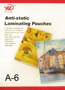 Плівка для ламінації A6 (111х154) 125мкм, YULONG Anti-static