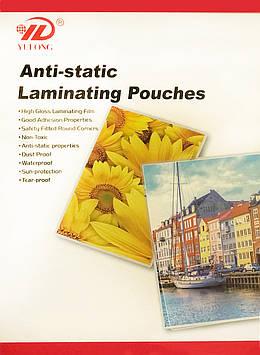 Плівка для ламінування (75x105) 125мкм, YULONG Anti-static