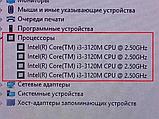 Екран 17.3 Ігровий Ноутбук Asus R704V + Чотири ядра + ІДЕАЛ + Гарантія, фото 8