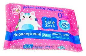 Влажные салфетки Baby Zaya, 24 шт Гипоаллергенные