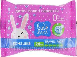 Влажные салфетки Baby Zaya, 24 шт Ромашка