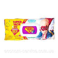 Влажные салфетки Super Baby Super Pack с клапаном 120 шт  Ромашка и Алоэ