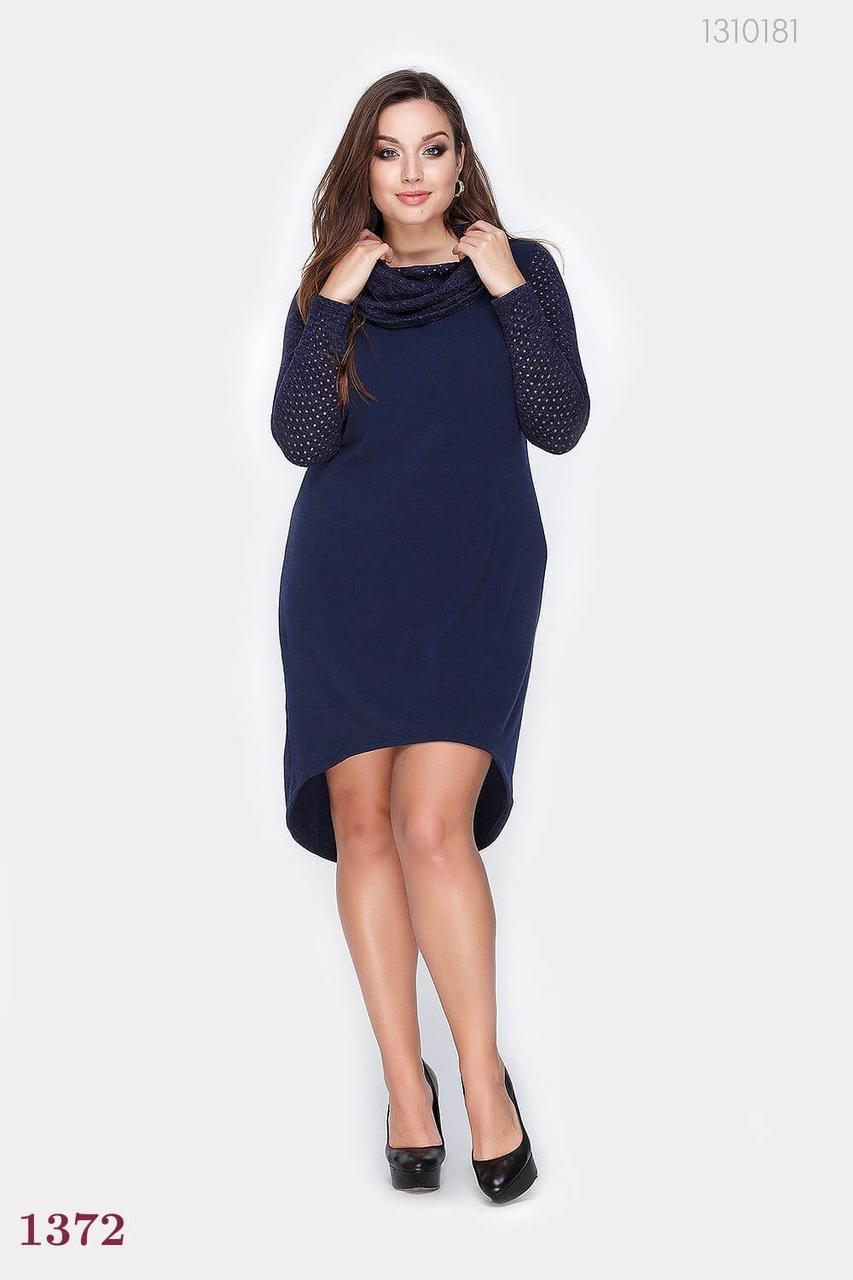 Платье Кармона (синий) 1310181