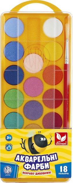 Акварельные краски Школярик 18 цветов с кисточкой