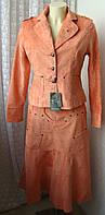 Костюм женский модный демисезонный пиджак юбка Snowny р.48 4811