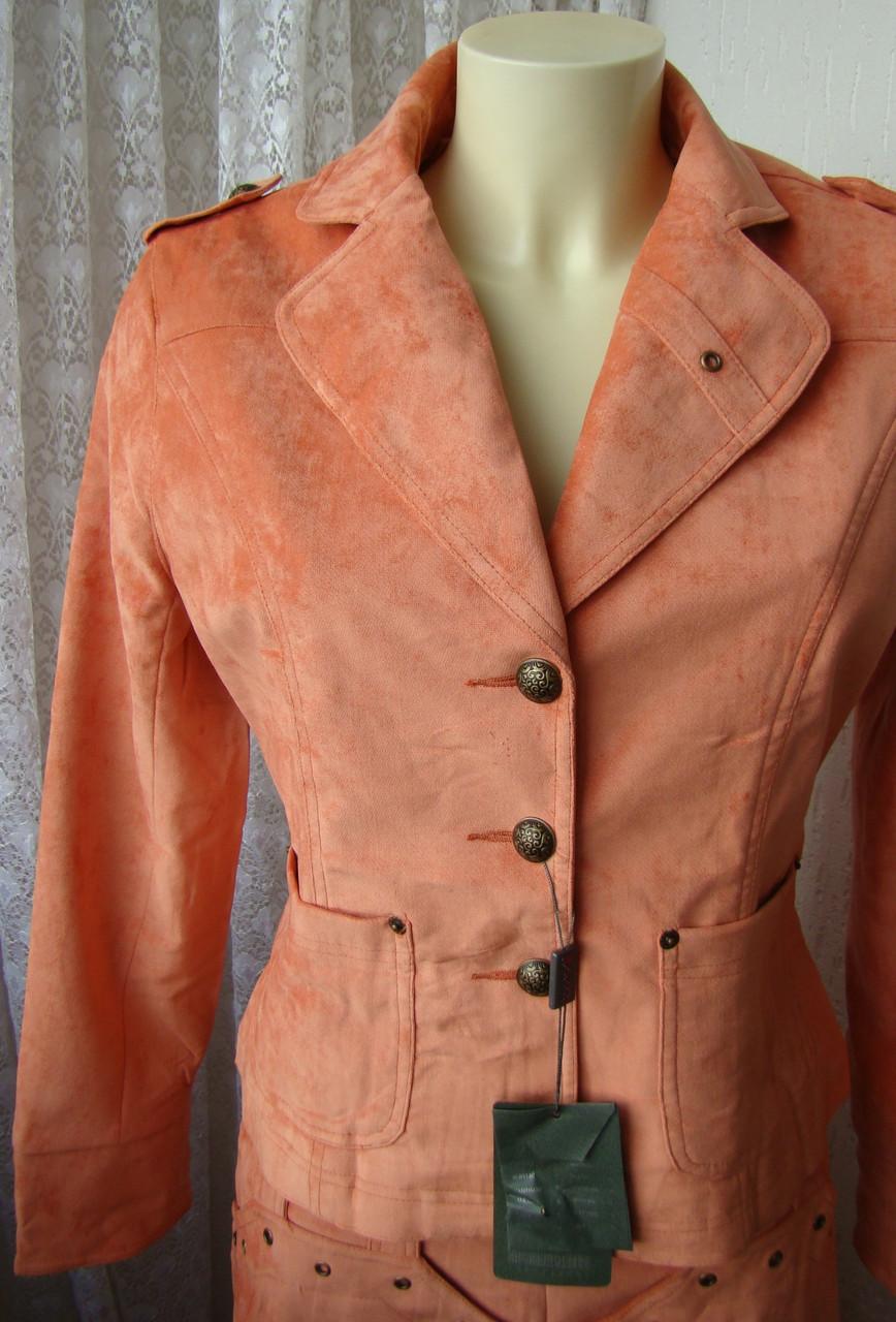 Костюм женский модный демисезонный пиджак юбка Snowny р.48 4811, фото 1
