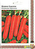 Семена морковь Карлена (профпакет) 10 грамм
